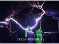 Тесла шоу от TESLA FX